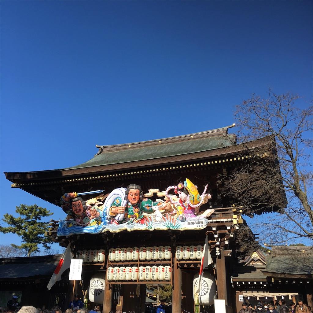 f:id:kamikami3594:20170101202044j:image