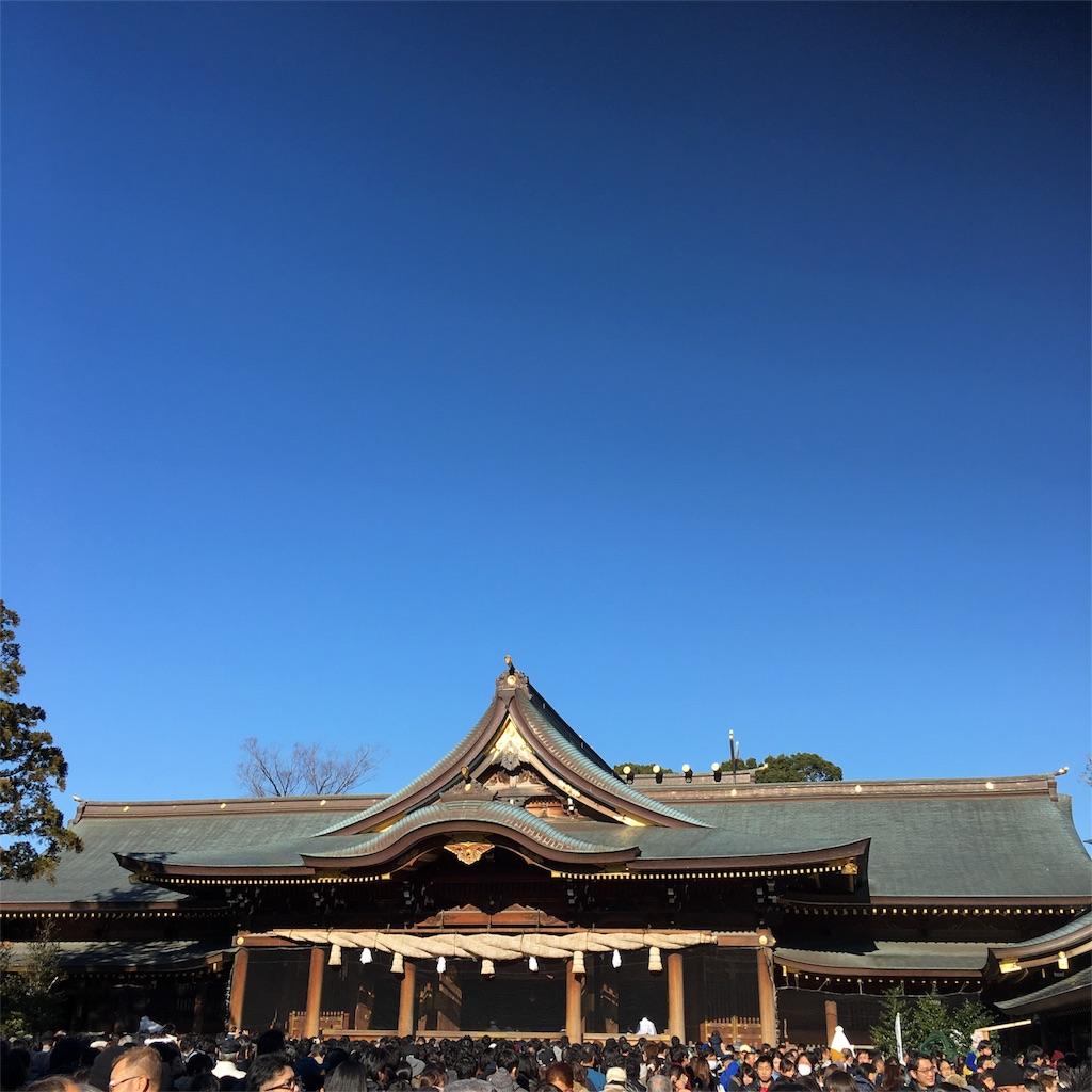 f:id:kamikami3594:20170101202046j:image