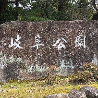 f:id:kamikami3594:20170326204455j:plain