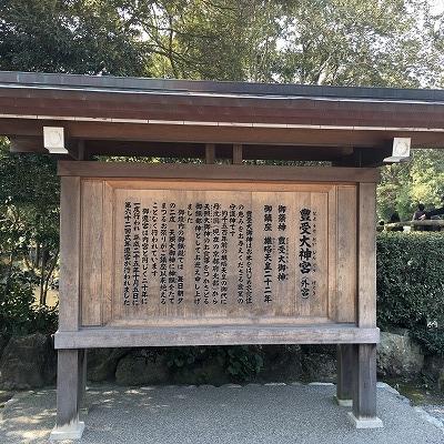 f:id:kamikami3594:20170327231333j:plain