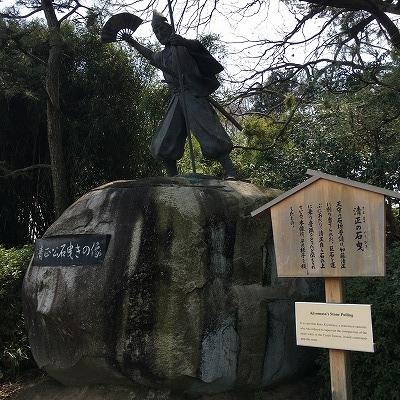 f:id:kamikami3594:20170328180430j:plain