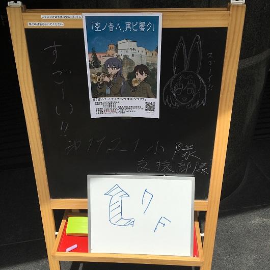 f:id:kamikami3594:20170503121906j:plain