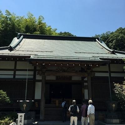 f:id:kamikami3594:20170630213205j:plain