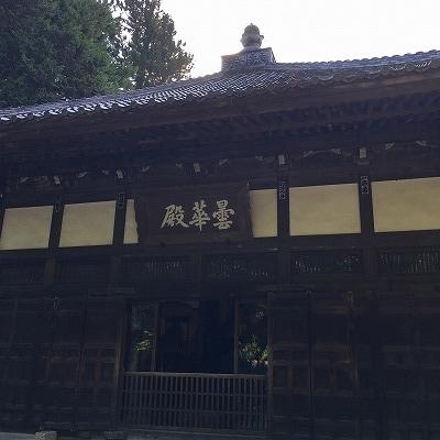 f:id:kamikami3594:20170630224006j:plain