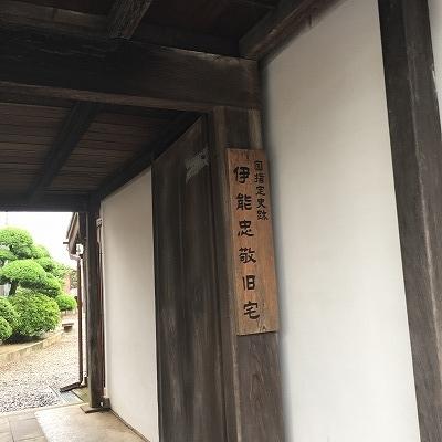f:id:kamikami3594:20170706180253j:plain