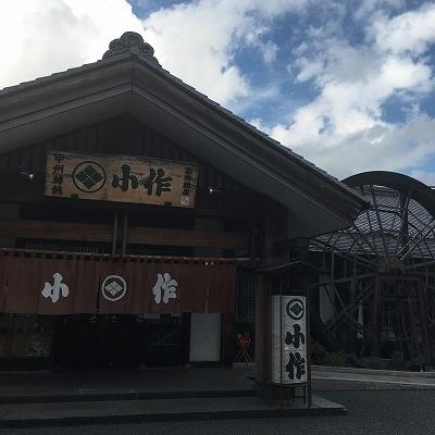 f:id:kamikami3594:20170820204620j:plain