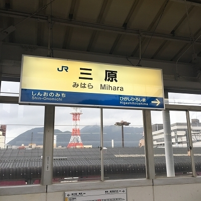f:id:kamikami3594:20171019110717j:plain