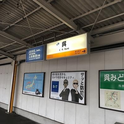 f:id:kamikami3594:20171019110721j:plain