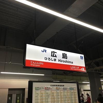 f:id:kamikami3594:20171019110732j:plain