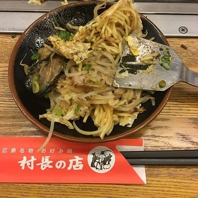 f:id:kamikami3594:20171019110735j:plain