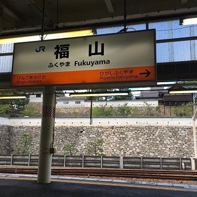 f:id:kamikami3594:20171019110759j:plain