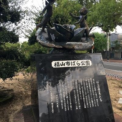 f:id:kamikami3594:20171019110811j:plain