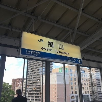 f:id:kamikami3594:20171019110812j:plain
