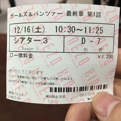 f:id:kamikami3594:20171217204056j:plain