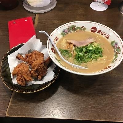f:id:kamikami3594:20171217204107j:plain
