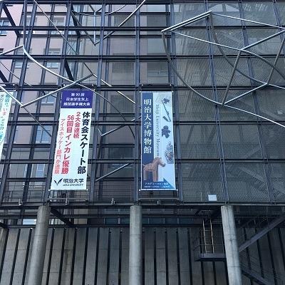 f:id:kamikami3594:20180127203129j:plain