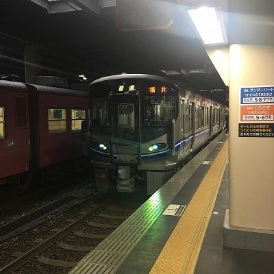 f:id:kamikami3594:20180520202652j:plain