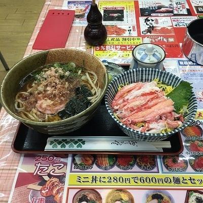 f:id:kamikami3594:20180520202703j:plain