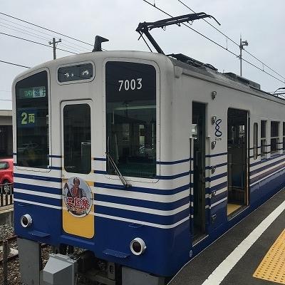 f:id:kamikami3594:20180520202705j:plain