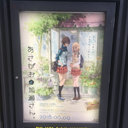 f:id:kamikami3594:20180615230139j:plain