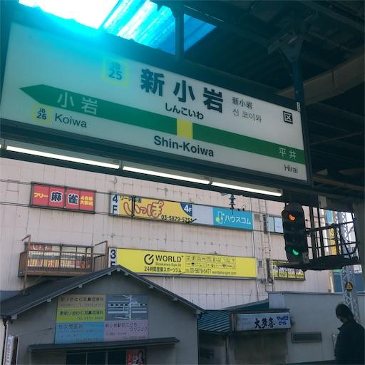 f:id:kamikami3594:20190603193506j:image