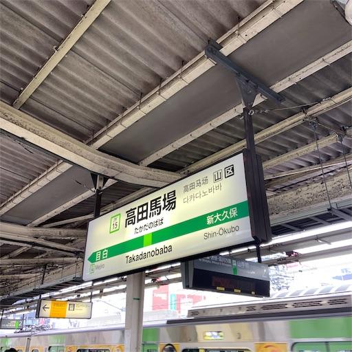 f:id:kamikami3594:20190603225714j:image