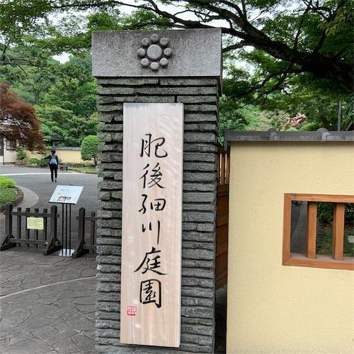 f:id:kamikami3594:20190603230722j:image