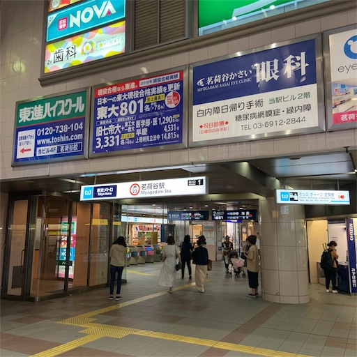 f:id:kamikami3594:20190603232646j:image