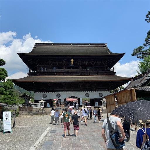 f:id:kamikami3594:20190812173036j:image