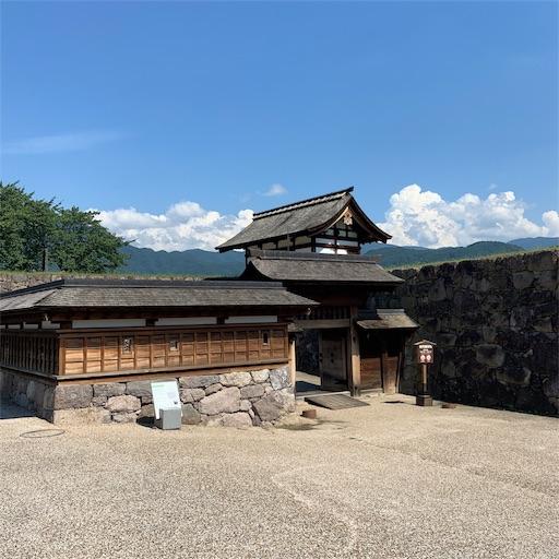 f:id:kamikami3594:20190812174238j:image