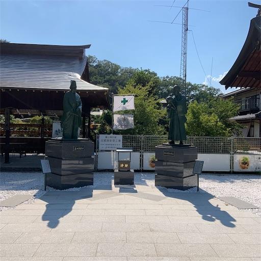 f:id:kamikami3594:20190812175358j:image