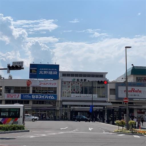 f:id:kamikami3594:20190812182158j:image