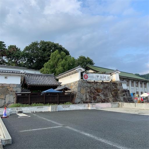 f:id:kamikami3594:20190812182351j:image