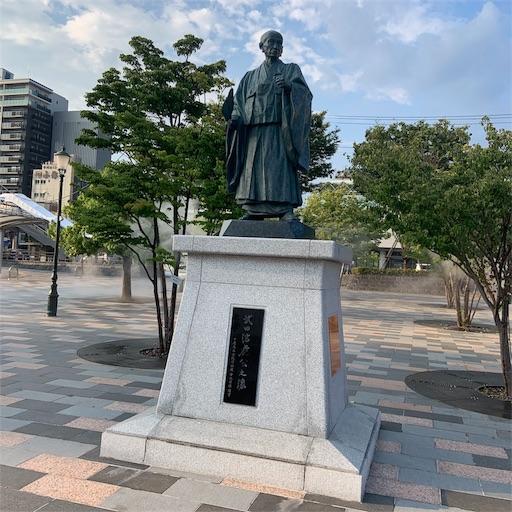 f:id:kamikami3594:20190812183145j:image