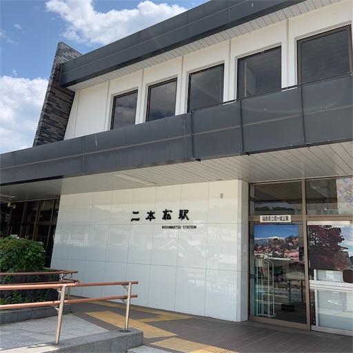 f:id:kamikami3594:20190827173116j:image
