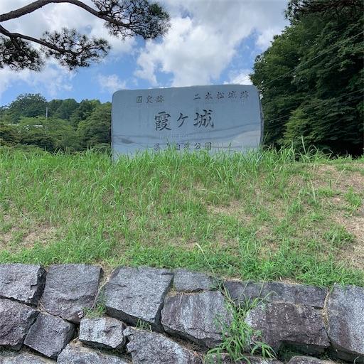 f:id:kamikami3594:20190827173604j:image