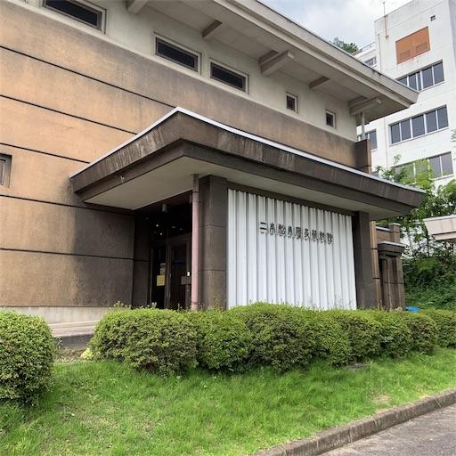 f:id:kamikami3594:20190827174048j:image