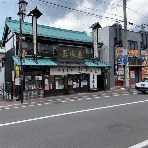 f:id:kamikami3594:20190827174402j:image