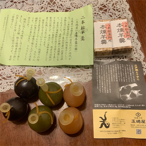 f:id:kamikami3594:20190827174409j:image