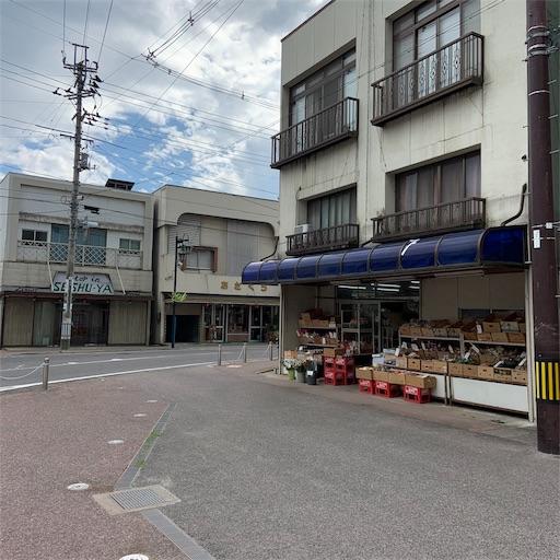 f:id:kamikami3594:20190827174626j:image