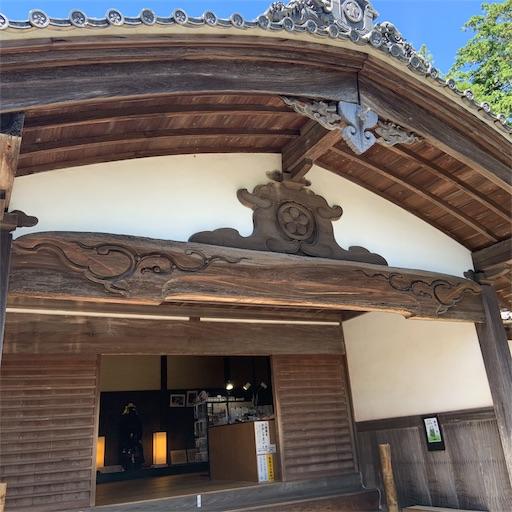 f:id:kamikami3594:20190909172323j:image