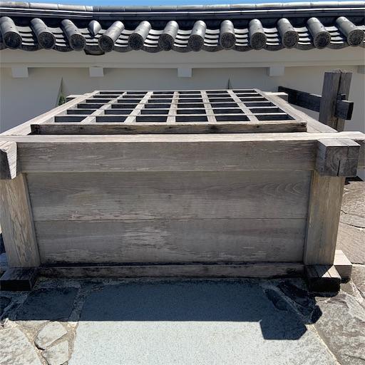 f:id:kamikami3594:20190909172328j:image