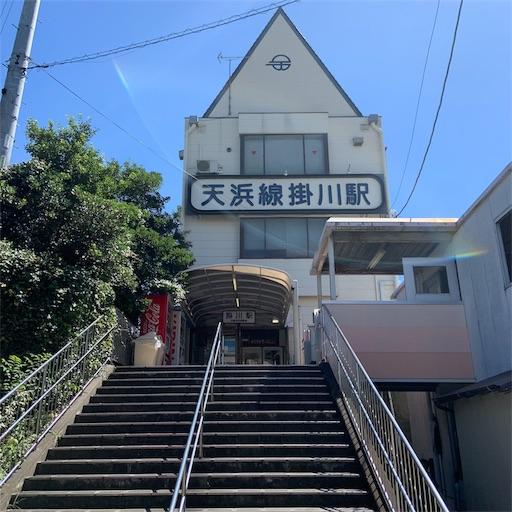 f:id:kamikami3594:20190909173050j:image