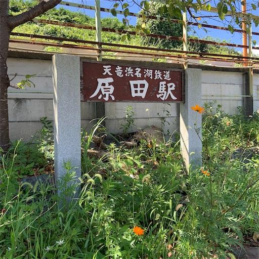 f:id:kamikami3594:20190909173057j:image