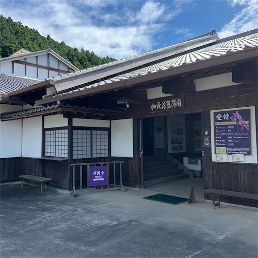 f:id:kamikami3594:20190909174042j:image