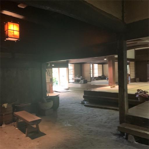 f:id:kamikami3594:20190909174249j:image