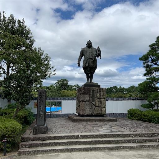 f:id:kamikami3594:20190909180238j:image