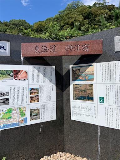 f:id:kamikami3594:20190909180558j:image