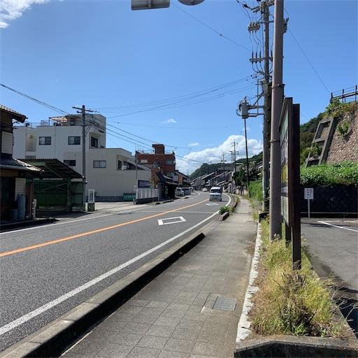 f:id:kamikami3594:20190909180605j:image