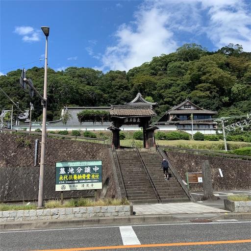 f:id:kamikami3594:20190909180730j:image
